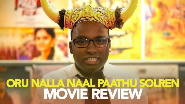 ORU-NALLA-NAAL-PAATHU-SOLREN-Review-Vijay-Sethupathi-Gautham-Karthik-LOVED-IT